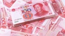 货币补偿方式是否享有临时安置补助费