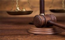 偽證罪是公訴案件嗎