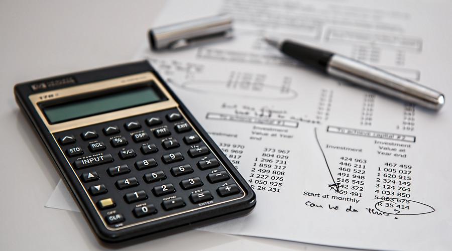 商業印花稅怎么算
