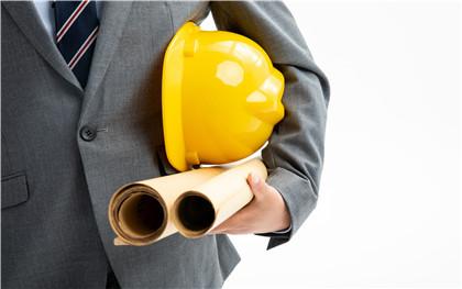 工程建筑资质有哪几种