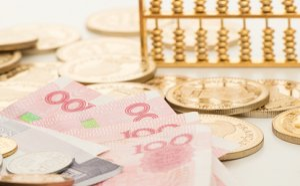单位养老保险交费标准