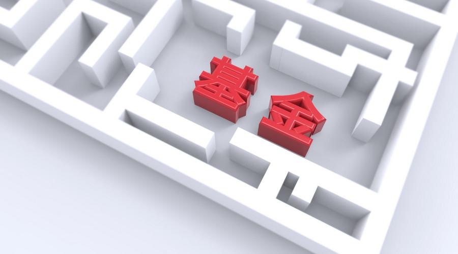理财型保险属于婚前财产吗