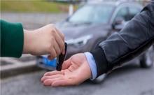 交通事故保险公司谁定损