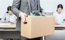 勞動法規定員工什么情況下辭職
