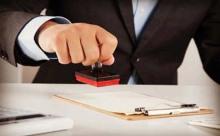 补缴个税对公司有影响吗