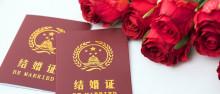 国外登记如何领国内结婚证