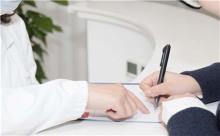 签订劳务合同的人需要交社保吗