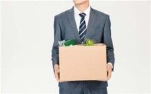 失业公司补助标准是多少钱