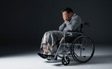 残疾证鉴定标准