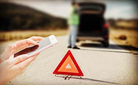 交通事故赔偿协议能起法律保护吗