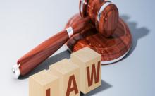 違法商標法夸大宣傳罰多少錢