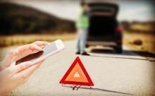 上班途中交通事故工傷認定標準