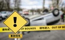 汽车被撞报废保险公司怎么赔