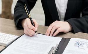 注册公司财务负责人要实名验证吗