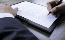 公司税务登记是不是财务做