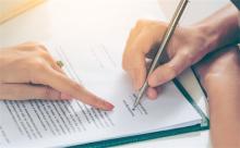 私下签订的房屋买卖协议是有效的吗