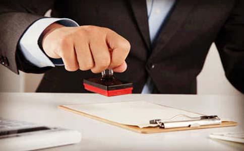 以部门章签订合同对公司是否有效吗