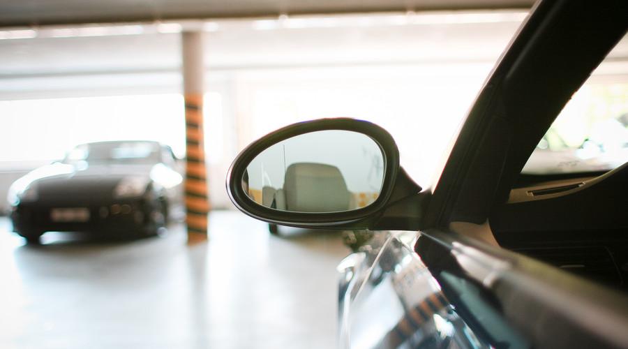 买二手车保险可以退吗