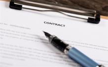 仲裁程序中的财产保全怎么申请