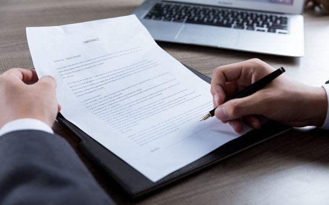 專利申請屬于什么部門