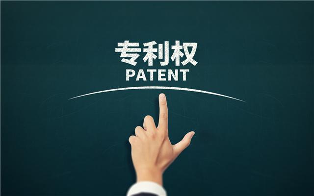 只變更專利申請人地址要收費嗎