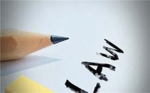 企业可以签劳务合同吗