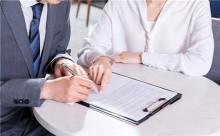 就業協議書編號是什么