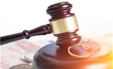 民法典規定婚姻無效的情形是什么