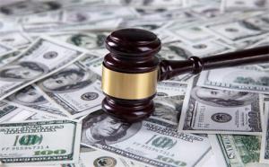 离婚案件诉讼费是多少