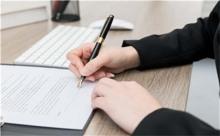 專利申請材料的書寫