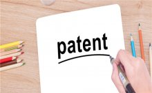 申请产品专利要多少钱