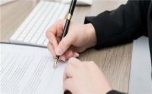 注册商标什么部门管理
