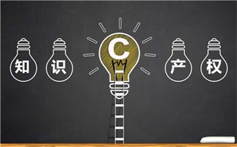 知识产权可以转让吗