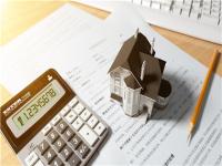 貸款按揭怎么還款